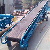 长春0.5米带宽耐磨胶带移动式皮带输送机