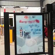 蓬远小区人行通道遥控电动广告门灯箱智慧门YTM-120 广告位