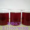 厂家供应优质磺酸固化剂母液