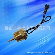 佛山温度传感器厂家 NTC温度传感器直销
