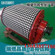 滚筒包胶耐磨陶瓷胶板生产厂家