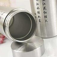 不锈钢保温杯环保钝化剂不锈钢钝化液免费试样 带工艺视频