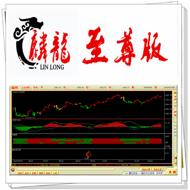 官方正版**麟龙至尊版选股软件共享租赁/四色谱/四量图