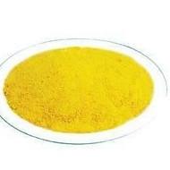 聚合氯化铝厂家供应价格
