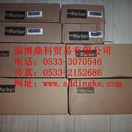 N5A300-10.0N派克PARKER液压阀低价格出售