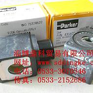 4818653D D5L F派克正品电磁阀线圈现货一手货源