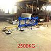 大型真空吊具真空吸盘吸吊机钢板吸吊机板材真空吊具真空吸盘吊具