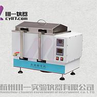 医用多功能血液融浆机CYSC-4血液解冻箱
