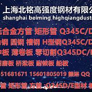 Q345D方管,Q345E方管现货,耐低温无缝管Q345D/E