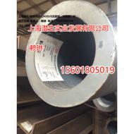 Q345B/D/E圆管现货,无缝钢管Q345D/E现货