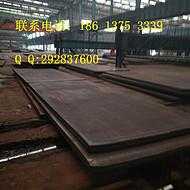 A42钢,A42钢板百科,价格18613753339