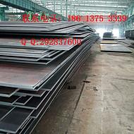 A52钢,A52钢板,百科,价格,舞钢18613753339