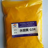永固黄G3R耐高温红光颜料黄110