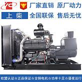 厂家直销全国联保 550KW发电机上柴股份SC27G830D2柴油发电机组