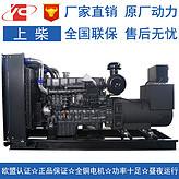 300KW上柴发电机SC12E460D2全铜无刷电机