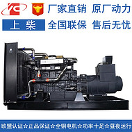 800kw柴油发电机组 上柴股份SC33W1150D2
