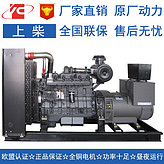 300KW上柴发电机SC13G420D2 低噪音柴油发电机组