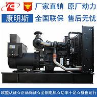 400kw康明斯发电机 QSZ13-G5柴油发电机厂家