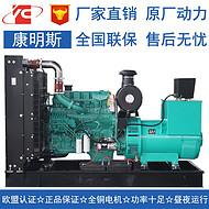 350KW康明斯6ZTAA13-G4柴油发电机