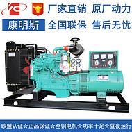 厂家批发20kw柴油发电机 低油耗东风康明斯4B3.9-G2发电机