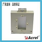 安科瑞开口互感器AKH-0.66/K-120*60 2500-5000/5包邮