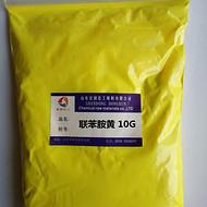 江苏有机颜料联苯胺黄10G宏润化工颜料黄81厂家供应商