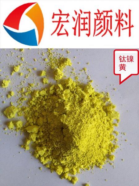 钛镍黄用途