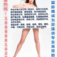 注册北京慈善基金会转让基金会的方式
