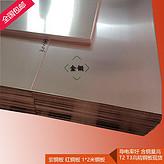 T2紫铜板 高导电率紫铜板 红铜板现货 紫铜大板1*2米