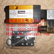 BNKAD6JNC2 220VAC派克原厂电磁阀一手货源