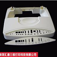 供应遥控滑翔飞机塑胶手板模型 3D打印加工 汇通三维打印