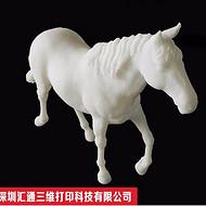 供应抖音小玩具塑胶手板 3D打印模型加工 CNC手板