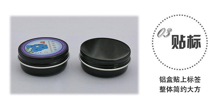 5221-30g亮黑贴标铝盒09