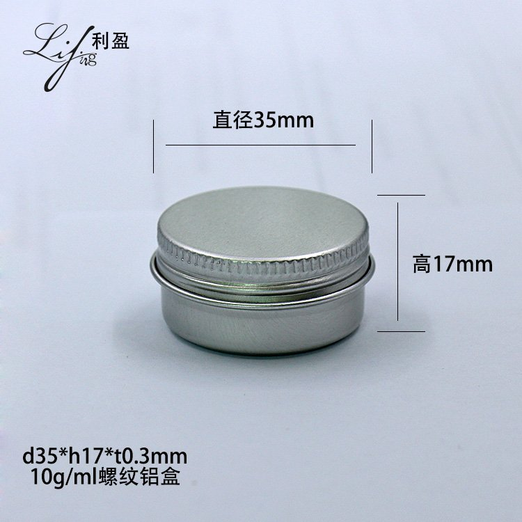 3517-10g铝盒螺纹