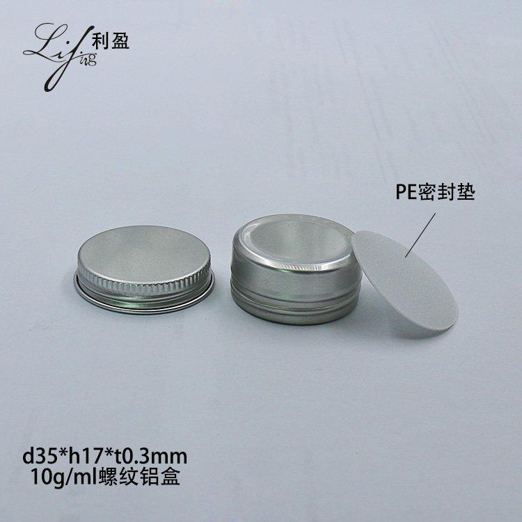 3517-10g铝盒螺纹04