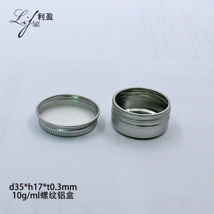 3517-10g铝盒螺纹02