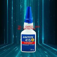 美国进口汉高 乐泰415胶水快干胶强力金属胶