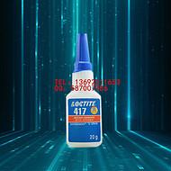 美国进口汉高 乐泰417瞬干胶 临时粘接剂 金属玻璃塑料粘接快干胶