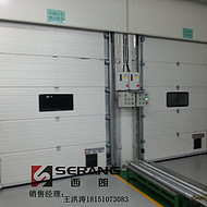 上海西朗高品质工业滑升门厂家