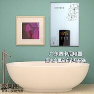 广东顺德睿兆电器有限公司一赛卡尼热水器