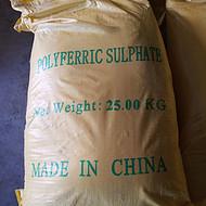 聚合硫酸铁 工业级高效絮凝剂,废水污水处理剂 厂家直销