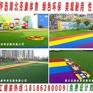 襄阳幼儿园人造草坪 襄阳幼儿园彩虹跑道施工铺设厂家
