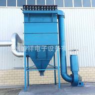 沧州专业制造车间除尘器MDC 防爆防静电除尘器袋式除尘器