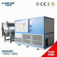 低温冷冻机单压缩机高温制冷保修13月