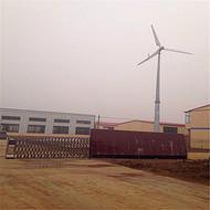 5kw高效節能型風力發電機風光互補發電係統