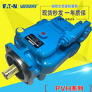 伊顿威格士定量柱塞泵PVH074R02AA10B192000AK1002AA010A盐城