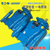 原装Vickers油泵PVH074L51AA10A25000000F001AA010A乌鲁木齐