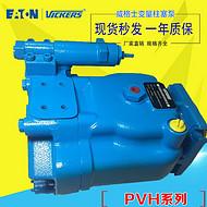伊顿威格士泵配件PVH074R02AA10E252015001001AE010A临沧