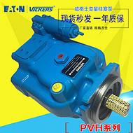 伊顿威格士高压柱塞泵PVH74C-LCF-3S-11-C25-31揭阳