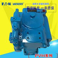 进口Vickers柱塞泵PVH74QIC2-RAF-2S-11-CM7-31-036平凉